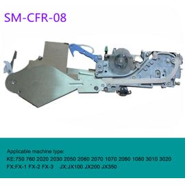 SM-CFR-08 Feeder for JUKI