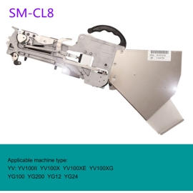 SM-CL8 Feeder for YAMAHA