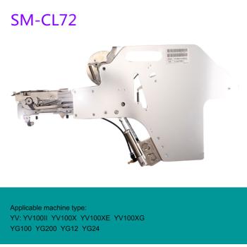 SM-CL72 Feeder for YAMAHA