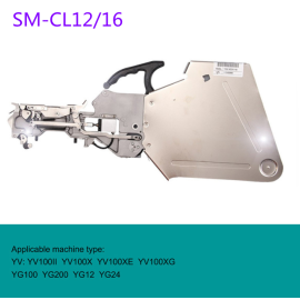 SM-CL12/16 Feeder for YAMAHA