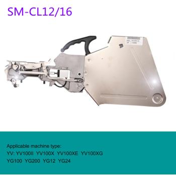 SM-CL12/16 Feeder for YAMAHA