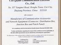 ISO9001:2009Quality控制系统