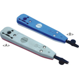 71 Тип вставки инструмент JA-4071