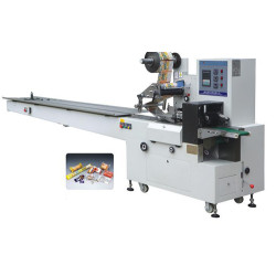 Multi-function Pillow Type Packaging Machine(DXD-300)