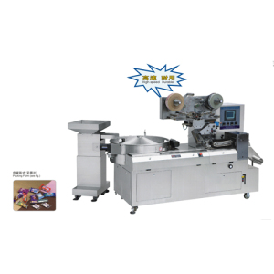 Flow Type Candy Packaging Machine (DXD-1200)