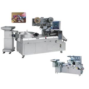 Pillow Type Candy Packaging Machine