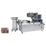 Máquina de envasado tipo almohada para caramelos (DXD-1200)