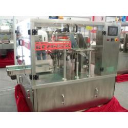 Fully-Automatic Intelligent Bag Fill-seal Machine