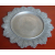 Plate mold