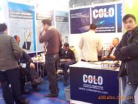 Hangzhou color powder coating Equipment Co., Ltd.,