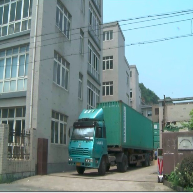 Hangzhou Equipamento de revestimento de côr em pó Co., Ltd.
