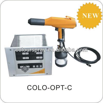 wheel powder coating gun