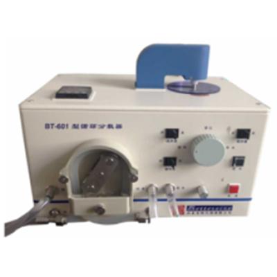 QL-1076 Laser particle size distribution analyzer