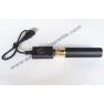 eWin Mega Electronic Cigarette 1300 mAh