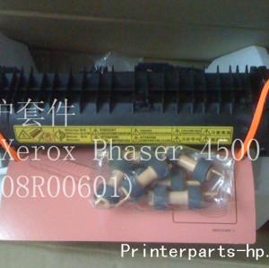 108R00601 XEROX PHASER 4500 MAINTENANCE KIT 220V