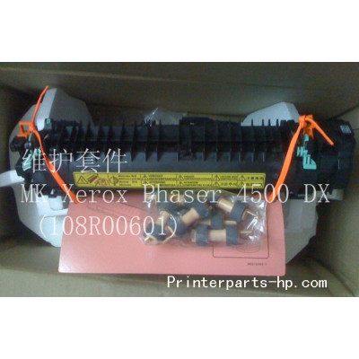 Fuji Xerox C2428  Fuser Assembly