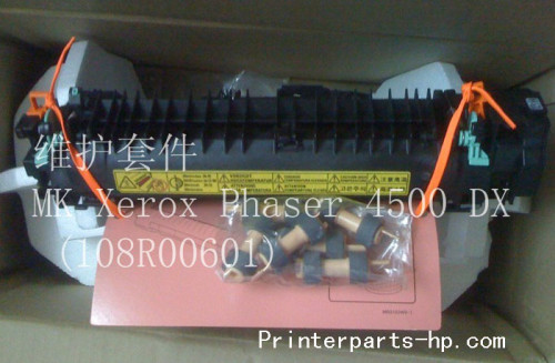 Xerox Phaser 6300 6350 115R00036 Fuser Assembly