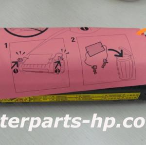 108R00718 Xerox Phaser 4510 Maintenance Kit