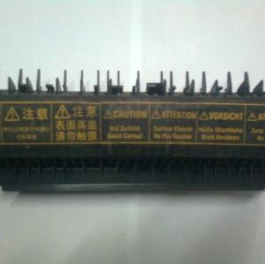 EPSON 6200 Fuser Unit