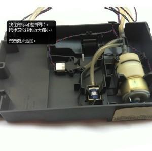 C6090-60084 HP Designjet 5500 APS Air Pressure System