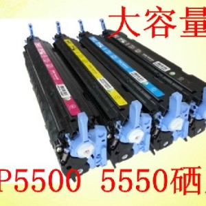 9730A HP 5500/5500n/5500dn/5500dtn Toner Cartridge