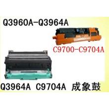 Q3964A HP 2500/2550/2820/2840/2830 Toner Cartridge