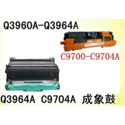 Q3964A HP 2500/2550/2820/2840/2830 Toner Cartridge