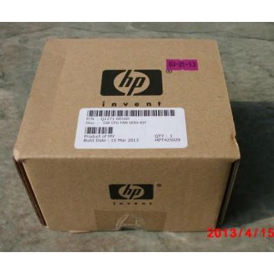 Q1271-60160 HP DESIGNJET  4500/Z6100 CPU fan