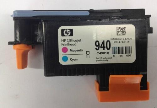 HP 8000 8500a 8500 Print head