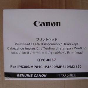 QY6-0055 Genuine Original OEM Canon i9900 i9950 PIXUS 9900i Print head