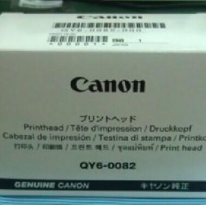 QY6-0082 Canon ip-7220 7250 MG-5420 5450 Pixma Print head