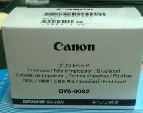 QY6-0082 Canon ip-7220 7250 MG-5420 5450 Pixma Print head