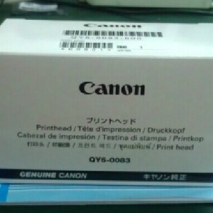 QY6-0083 Canon Pixma Print head  Canon MG6350 MG7150 Printhead
