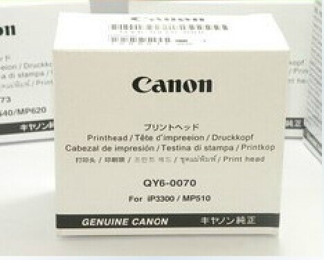 QY6-0070 Canon MP510 MP520 MX700 iP3300 iP3500 New Genuine Print Head