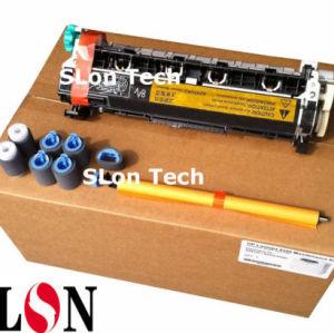 Q2430A HP LaserJet 4200 Maintenance Kit 220V
