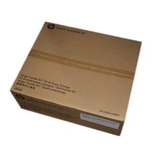 CE979A Color LaserJet 5525 Transfer Kit