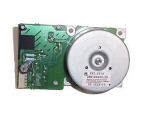 RK2-0614 HP LaserJet 4700 Toner Drive Motor