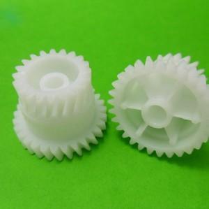 6LH53714000 for Toshiba E STUDIO 205 206 255 256 305 306 355 356 20T/29T Fuser Drive Gear