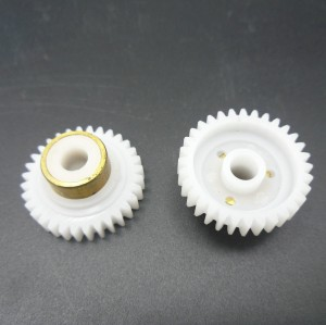 NGERH0062QSZZ for Sharp AR160 AR161 AR200 AR201 AR206 AR207 AR5220 32T Clutch Gear