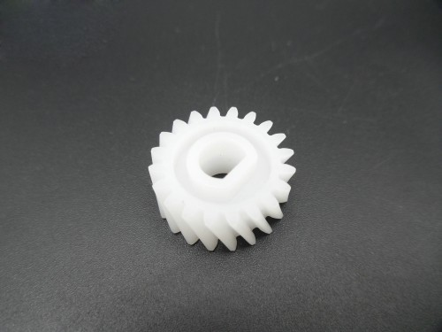 44204060000 for Toshiba DP3500 DP4500 E studio 28 35 350 450 352 452 353 453 20T Developer Gear