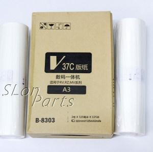 2 Riso Compatible S-4363 Master Rolls, Risograph MZ790 RZ390 RZ590 RZ790 Z37 A3