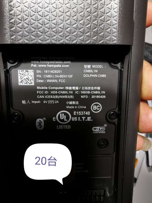 Wireless Portable Barcode Reader CN80-L1N For Honeywell CN80-L1N-6EN110F PDA