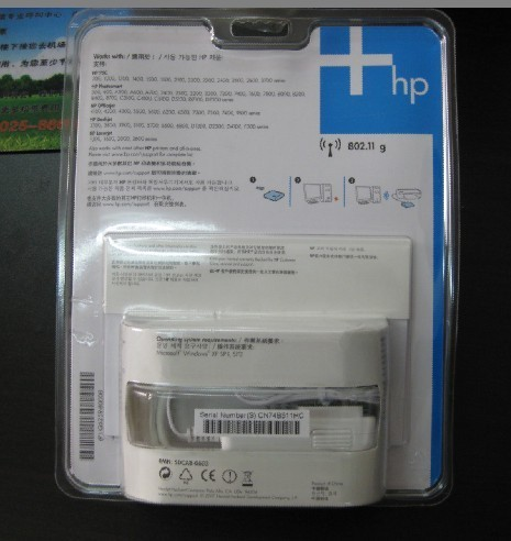 Printer server HP Q6274A Wireless Print Adapter H470 and H470b mobile printers
