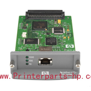 HP Jetdirect 635n IPv6/IPsec Print Server
