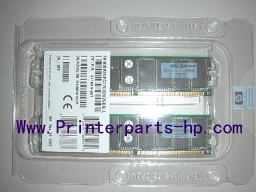 hp server memory DDR2 8GB