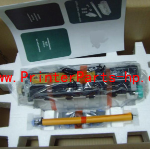 CF064-67901 HP LaserJet  M600 110V Maintenance Kit