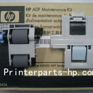 Q7842-67902 HP LaserJet M5025MFP M5035MFP ADF Maintenance Kit