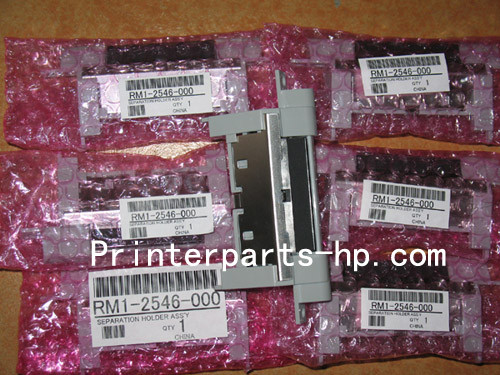 RM1-2546-000 HP5200 Separation Pad Tray 2