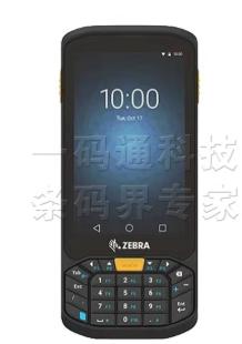 TC200J-2KC111CN Handheld Mobile Computer for Zebra RFD2000 UHF RFID Reader TC20 Barcode Scanner Data Collector