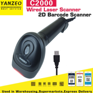 Yanzeo C2000 2D USB Wired Reader QR PDF417 Supermarket Datametrix Barcode Scanner